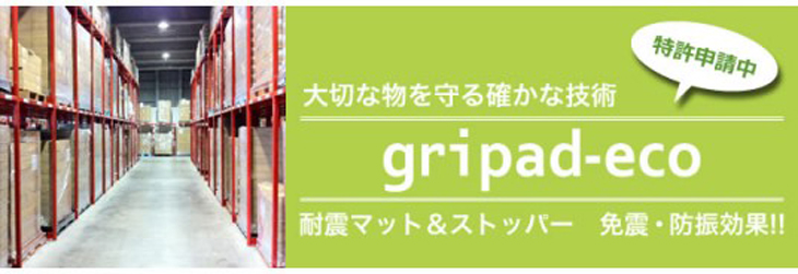 gridpad-eco-banner